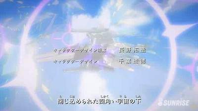 REALのリアル1.5-001