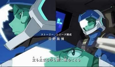 アビス隊-001