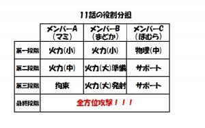 table_convert_20120508185754.jpg