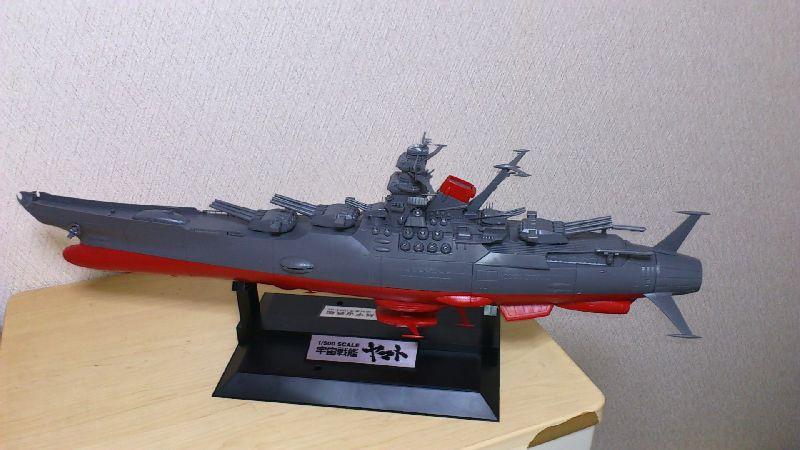 yamato2199-3.jpg
