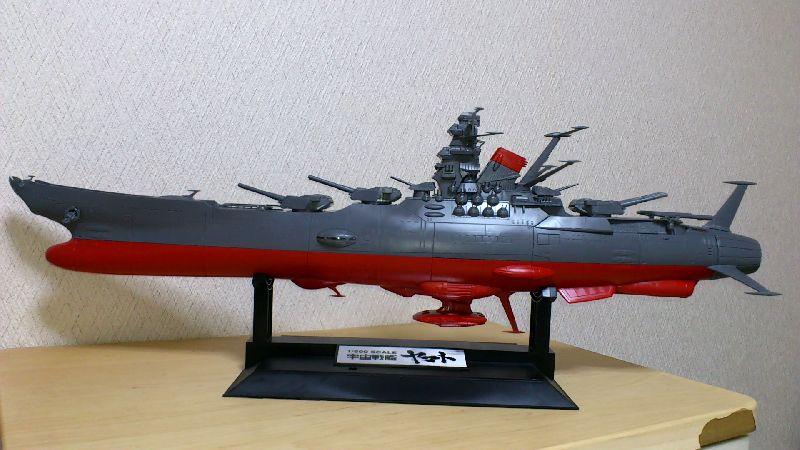 yamato2199-4.jpg