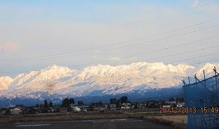 立山の主峰