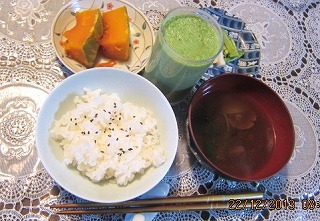 冬至の朝飯