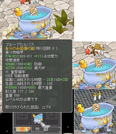 風呂キコウ