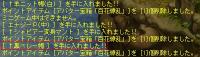 その③!(`・ω・´)