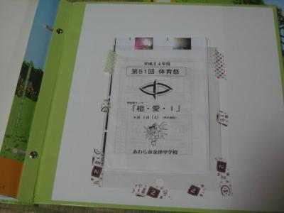 IMG_3584_convert_20120904215309.jpg