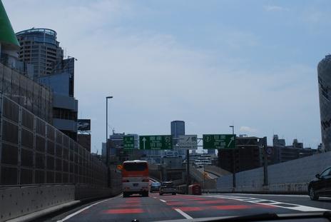 DSC_0930 1212一ノ橋