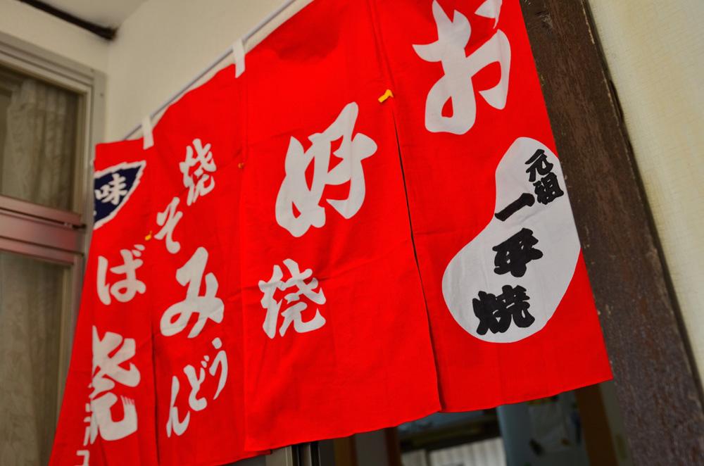 01-201_20121011223834.jpg