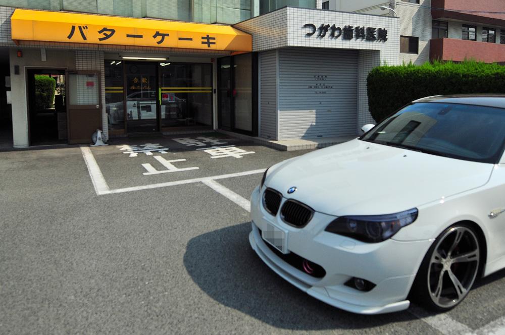 02-202_20111013210010.jpg
