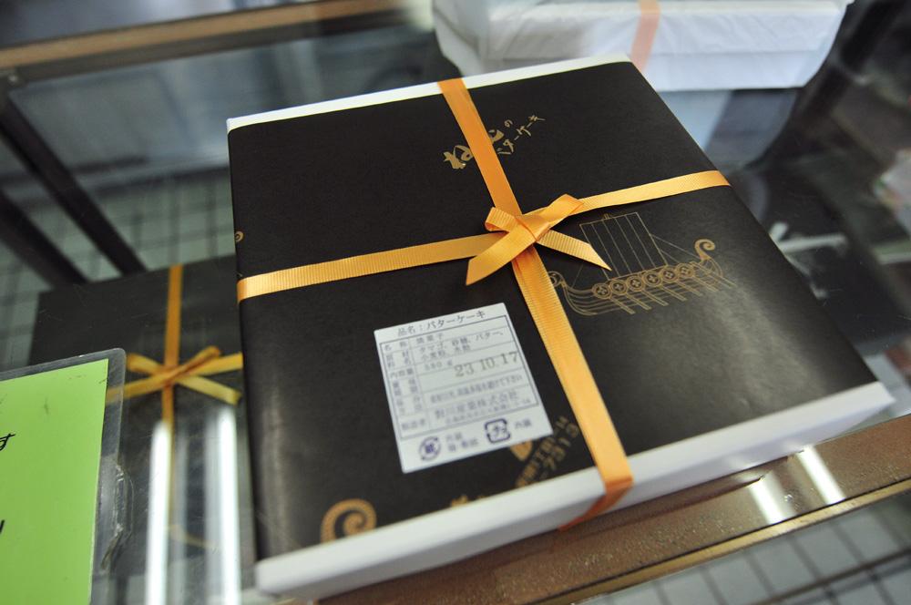 03-203_20111013210010.jpg