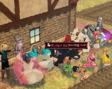 mabinogi_2011_06_07_018-crop.jpg