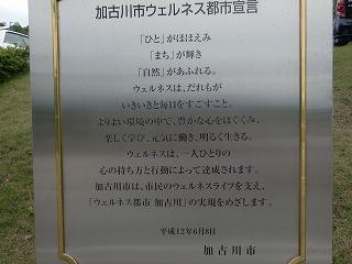 shukusho-CIMG2035.jpg