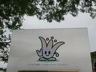 shukusho-CIMG2036.jpg