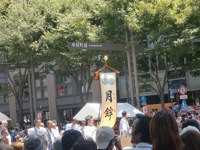 shukusho-CIMG2208.jpg