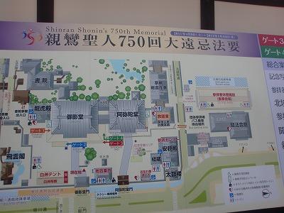 shukusho-CIMG2248.jpg