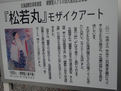 shukusho-CIMG2266.jpg
