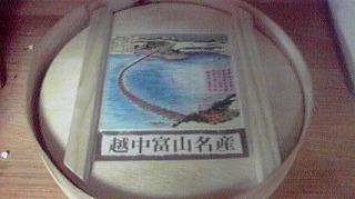 shukusho-P1000261.jpg