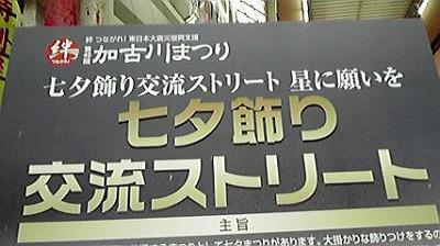 shukusho-P1000282.jpg