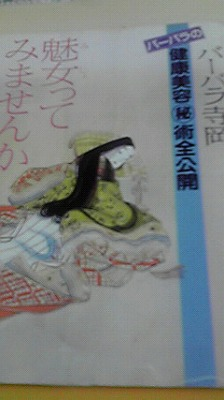 shukusho-P1000293.jpg