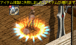 RedStone 13.10.06[05]