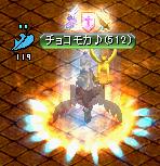 RedStone 13.11.25[05]