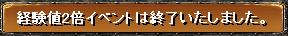RedStone 13.11.25[04]