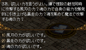 RedStone 13.11.26[01]