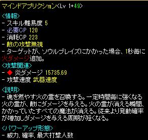 RedStone 13.11.26[11]