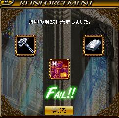 RedStone 13.11.23[03]