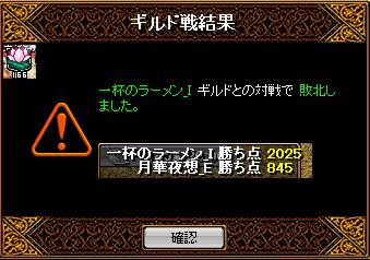 RedStone 13.11.28[10]