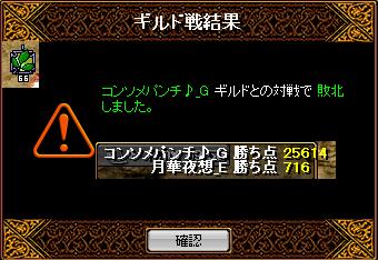 RedStone 13.12.01[05]