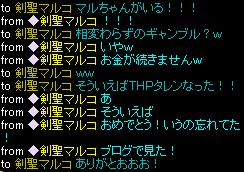 RedStone 13.11.29[02]