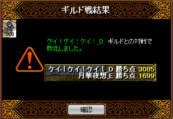 RedStone 13.12.03[17]