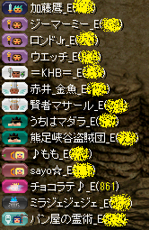 RedStone 13.12.05[05]