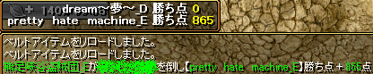 RedStone 13.12.05[06]