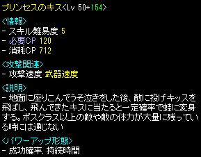 RedStone 13.12.07[00]
