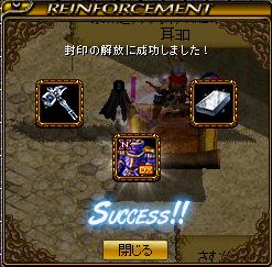 RedStone 13.12.09[05]