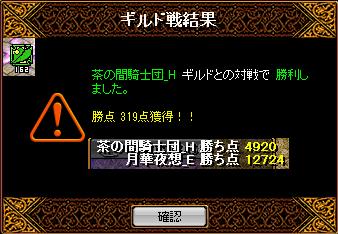 RedStone 13.12.10[09]