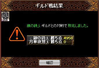 RedStone 13.12.19[05]
