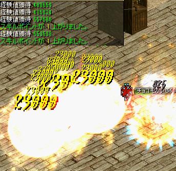 RedStone 13.12.21[02]