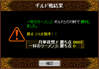 RedStone 14.10.30[18]
