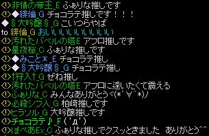 RedStone 14.10.30[13]