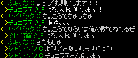 RedStone 14.10.30[16]