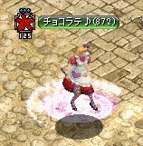 RedStone 14.10.31[00]