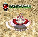 RedStone 14.10.31[01]