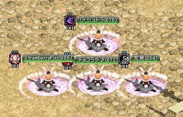 RedStone 14.11.01[09]