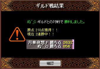 RedStone 14.11.02[07]