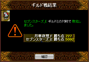 RedStone 14.11.04[07]