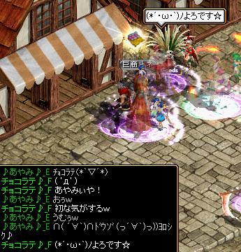 RedStone 14.11.06[06]