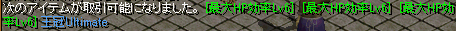 RedStone 14.11.07[04]